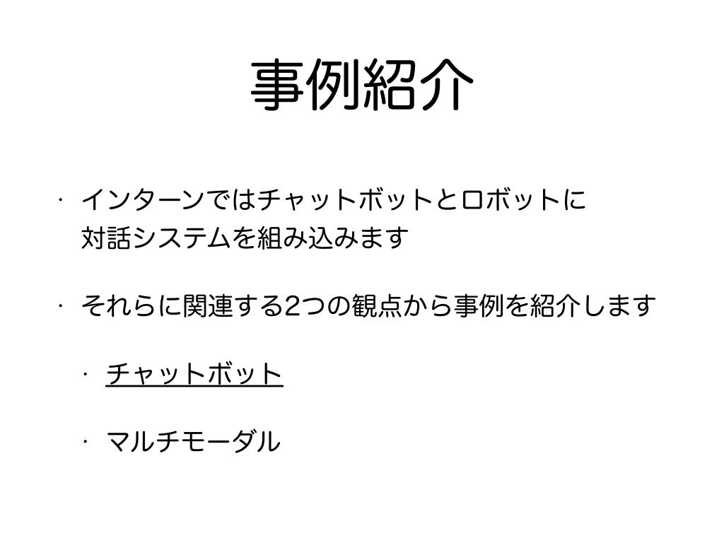 summer_intern.040.jpeg