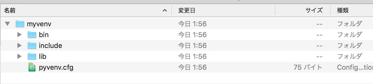 スクリーンショット 2016-11-09 1.58.40.png