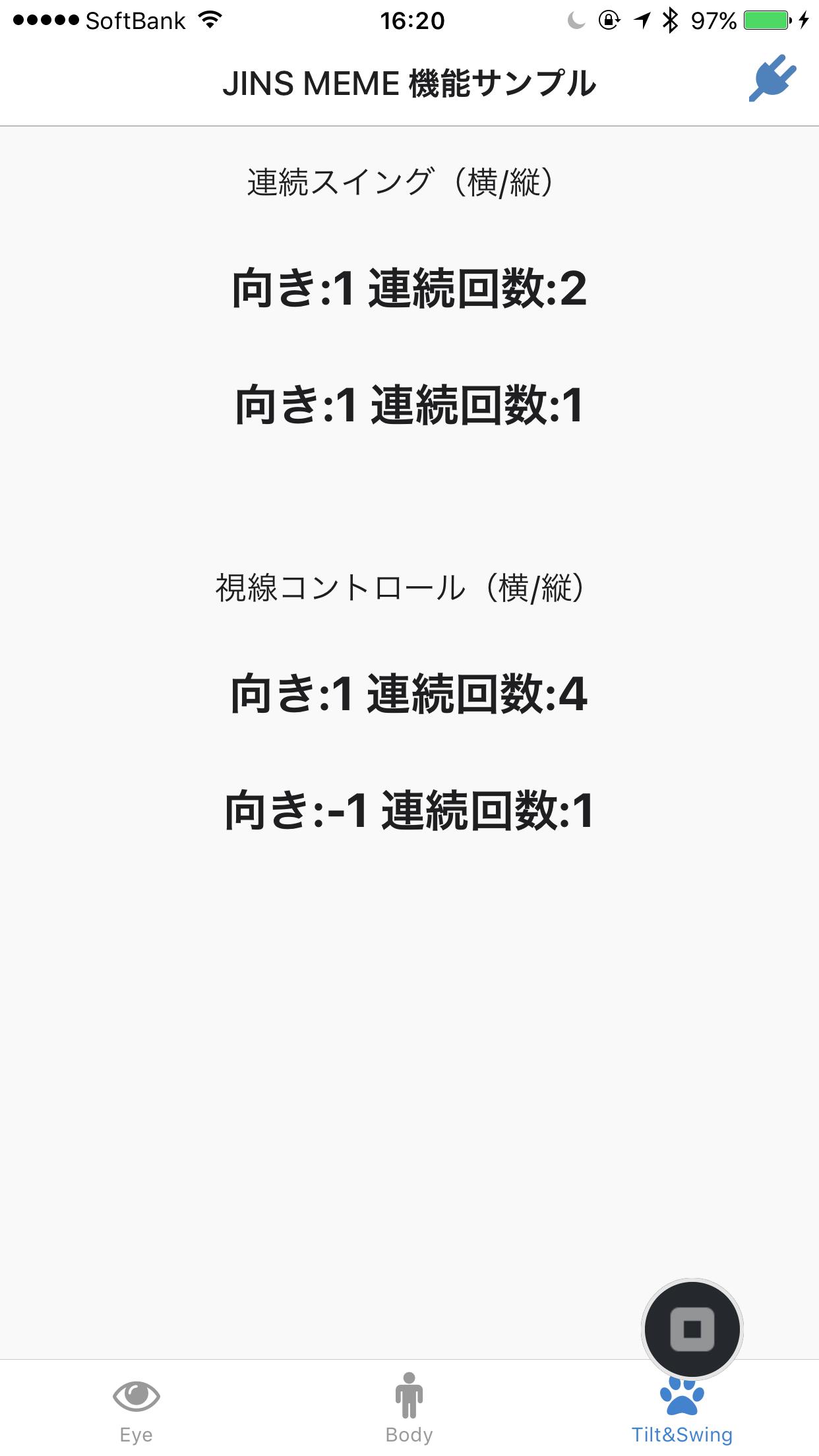 ファイル_000 (1).png