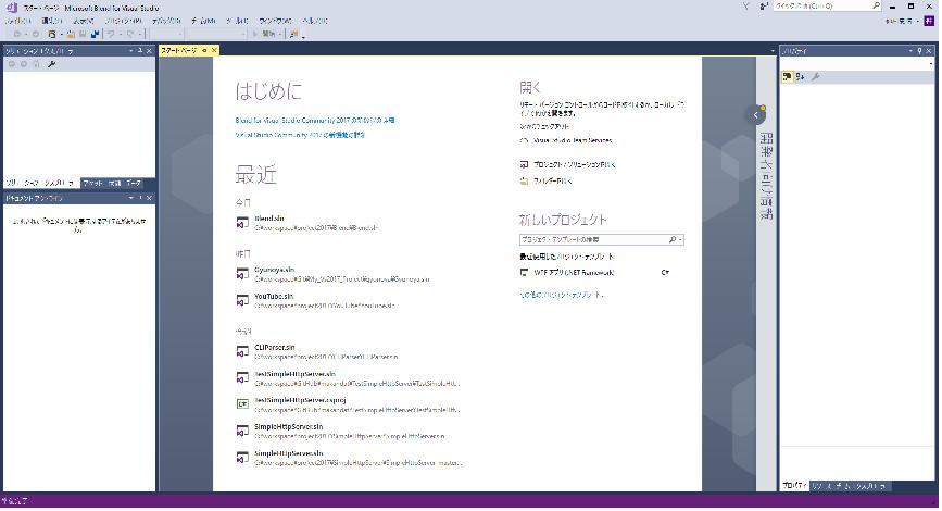 Blend for Visual Studio 2017 を試用してみた! - Qiita