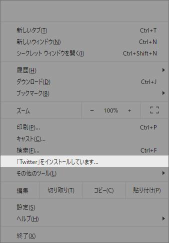 スクリーンショット (50)_.png