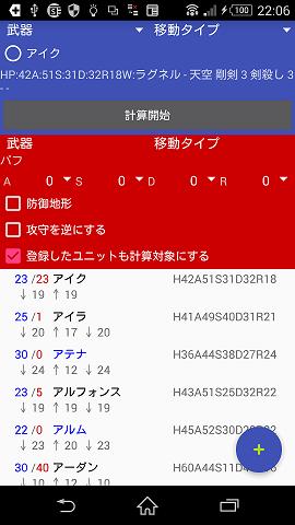 Screenshot_h1_s.png