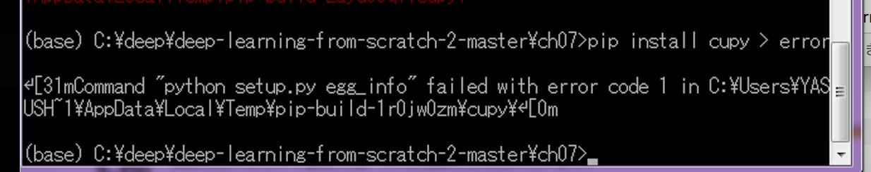 command python setup.py egg_info failed with error code 1 i