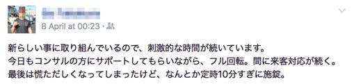 _4__Go_Takakura.png