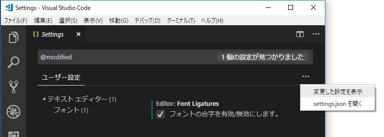 setting_modified.jpg