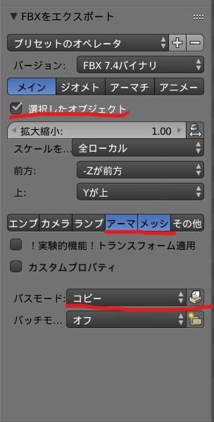 Inkedfbx_setting_01_LI (1).jpg