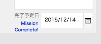 スクリーンショット 2015-12-17 1.04.52.png