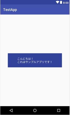スクリーンショット 2018-04-05 17.35.10.png